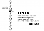 tesla_bm_509_semi_automatic_rlc_bridge_sm.pdf_1.png